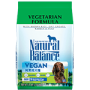 Natural Balance VEGAN 純素成犬糧  - 4.5 lb