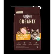 Organix - 雞肉糙米成貓配方[ 有機] 6lb