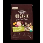Organix - 雞肉馬鈴薯成貓配方[ 有機無穀物] 3lb